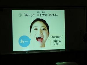 Cimg3382